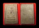พระสมเด็จหลวงปู่เมตตาหลวง วัดเทพพิทักษ์ปุณณาราม (วัดพระขาว) ปี 2519