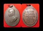 เหรียญหลวงพ่อลี วัดเหวลึก ปี ๒๕๓๗