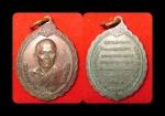 เหรียญหลวงปู่จันทร์หอม วัดบุ่งขี้เหล็ก รุ่น๑ สวย