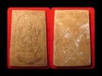 พระพรหมหลวงพ่ออิฐ วัดจุฬามณี เนื้อผง ปี ๒๕๓๖ สวย