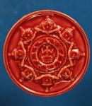 พระผงจตุคามรามเทพ ลูกเคลือบ ลงสีแดง         ( N31110)