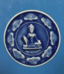 พระผงจตุคาม ลงยาสีน้ำเงิน ลูกเคลือบ  พระบรมธาตุฯ นครศรีธรรมราช         ( N31111)