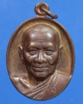 เหรียญพระครูวิมลอาจารคุณ หลวงพ่อ น. รุ่นมงคล วัดวิมลคุณากร  สงขลา        ( N3114