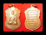 เหรียญหลวงปู่บุญมา วัดป่าธรรมคุณวรจิตร ๒๕๕๒ สวย
