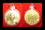 เหรียญหลวงปู่มา ญาณวโร สำนักสงฆ์สันติวิเวก ปี ๒๕๑๘ กะหลั่ยทองสวย