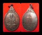 เหรียญครูบาน้อย วัดบ้านปง รุ่นแรก สวย
