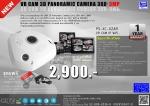 โปรโมชั่นกล้องวงจรปิด VR CAM 3D PANORAMIC Camera 360 องศา 3MP