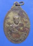 เหรียญหลวงพ่อบุญเหิน วัดปากฝาก อุตรดิตถ์ ปี 19      ( N31341)
