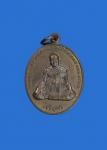 เหรียญหลวงปู่หงษ์ วัดเพชรบุรี จ.สุรินทร์ ( N31507 )