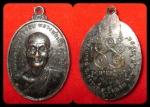 เหรียญหลวงพ่อเชื้อ วัดใหม่บำเพ็ญบุญ ปี2518
