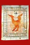 ผ้ายันต์หลวงพ่อมุ่ย วัดดอนไร่ ปี 2513 สร้างศาลาวัดท่าเตียน สวยดูง่าย (ขายแล้ว)
