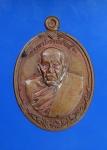 เหรียญมหาโภคทรัพย์หลวงปู่ทองคำ โกวิโท รุ่นปฏิหาร ศรีสะเกษ(N31702)