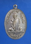 เหรียญพระอุปัชฌาย์หงษ์ วัดชลคราม สุราษฎร์ธานี(N31723)