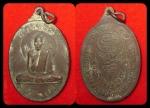 เหรียญหลวงพ่อชม อนคโณ วัดเขานันทาพาสุภาพ ครบ ๖ รอบ ปี ๒๕๒๕ สวย