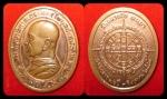 เหรียญหลวงพ่อไพบูลย์ สุมังคโล วัดอนาลโย ปี ๒๕๔๗ สวย