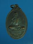 4752 เหรียญหลวงปู่บุญมา วัดศิริสาลวัน อุดรธานี รุ่นพิเศษ เนื้อทองแดง 90