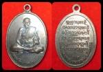 เหรียญหลวงปู่คำมั่น คัมภีรปัญโญ วัดศิลาดาษ รุ่นแรก ออกที่วัดสวนดอกสันทรายมูล จ.เ