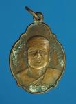 4758 เหรียญหลวงพ่อประจักษ์ วัดชัยสามหมอ ชัยภูมิ เนื้อทองแดง  28