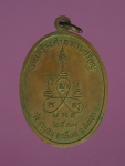 4813 เหรียญพ่อท่านแก้ว วัดท่าบอน สงขลา ปี 2537 เนื้อทองแดง 75