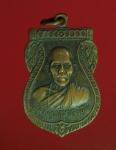 4870 เหรียญหลวงปู่มณี วัดโบราณ ชัยภูมิ เนื้อทองแดง  28