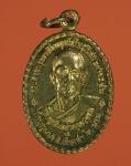 4965 เหรียญหลวงพ่อขาว วัดบุญนาค จังหวัดน่าน ปี 2542 กระหลั่ยทอง 43