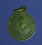 5048 เหรียญหลวงพ่อช่วง วัดปากน้ำ อัมพวา สมุทรสงคราม เนื้อทองแดง  78