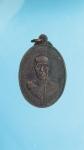 เหรียญพระครูธรรมพร วัดบ้านแดง ศรีสะเกษ ( N31880)