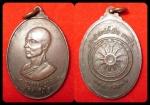 เหรียญหลวงพ่อจำเนียร ปี 2519 บล็อคสระอำกลวง สวย (ขายแล้ว)