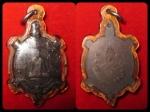 เหรียญพญาเต่าเรือน หลวงปู่หลิว รุ่น 86 ปี เต่ากระดอง สปาต้า สวยพร้อมเลี่ยม