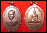 เหรียญหลวงพ่อทอง วัดลำกระดาน ปี ๒๕๒๒ สวย ประสบการณ์สูง