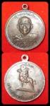 เหรียญกูผู้ชนะหลวงพ่อฤาษีลิงดำ วัดท่าซุง ปี ๒๕๒๑