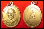 เหรียญหลวงพ่อศรีอ๋อง วัดบรรพตสถิตย์ ปี ๒๕๓๐ กะหลั่ยทองสวย