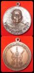 เหรียญหลวงปู่บุดดา วัดกลางชูศรี รุ่นแรก สวย ดูง่าย