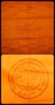 ผ้ายันต์หลวงปู่สุภา กันตะสีโล สำนักวิปัสสนาเขารัง สวย ขนาดประมาณ ๑๕ นิ้วคูณ ๑๕ น