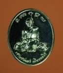 5194 เหรียญขรัวแสง เมืองละโว้ จัดสร้างโดย ตำรวจภูธรจังหวัดลพบุรี 2557 ชุบนิเกิล