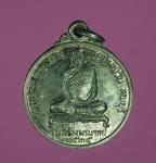 5231 เหรียญหลวงพ่อกรัก วัดอัมพวัน ลพบุรี ปี 2535 เนื้อเงิน 10