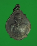 5220 เหรียญหลวงปู่ขำ วัดยาง ณ รังสี ลพบุรี เนื้อทองแดง 10