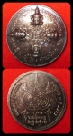 เหรียญพรหมสี่หน้า วัดประดู่ทรงธรรม ปี ๒๕๕๕ สวย