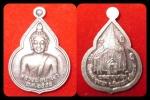 เหรียญหลวงพ่อผาเงา วัดพระธาตุผาเงา ปี ๒๕๕๘ เนื้อเงิน น่าใช้ มียิงเลขเลเซอร์