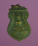5318 เหรียญพระพุทธบาท สระบุรี ปี 2497 ห่วงเชื่อมเก่า เนื้อทองแดง 10