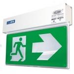 ป้ายไฟทางออก LED DLEX-SLS3LED แบบติดลอย แบบ 2 หน้า