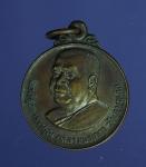 5361 เหรียญหลวงพ่อเกตุ วัดเกาะหลัก  ประจวบคีรีขันธ์ ปี 2531 เนื้อทองแดง 47