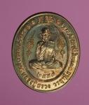 5348 เหรียญหลวงพ่อสรวง วัดถ้ำพรหมสวัสดิ์ ลพบุรี ปี 2557 เนื้อทองแดง 10