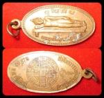 เหรียญพระพุทธไสยาสน์ภูปอองค์บน รุ่นแรกปี ๒๕๓๘ สวย (ขายแล้ว)