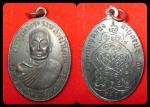 เหรียญพระราชสารโสภณ(ช้วน) วัดตันตยาภิรมย์(วัดต้นตอ) ปี ๒๕๑๕  (ขายแล้ว)