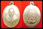 เหรียญพระครูคามเขตพิทักษ์ วัดกลาง สวย (ขายแล้ว)