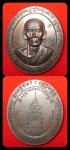 เหรียญหลวงพ่อเสริฐ เขมะโก วัดโอภาสี รุ่นแรก เนื้อนวะแก่ทอง สวย (ขายแล้ว)
