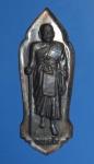 เหรียญหลวงพ่อเขียน ขนุธสโร วัดกระทิง จันทบุรี (N32365)