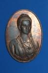 เหรียญพระสุพรรณกัลยา หลังสามพระองค์  (N32367)