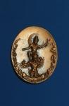 เหรียญเทพพระราหูทรงครุฑ อ.ลักษณ์ เรขานิเทศ  (N32368)